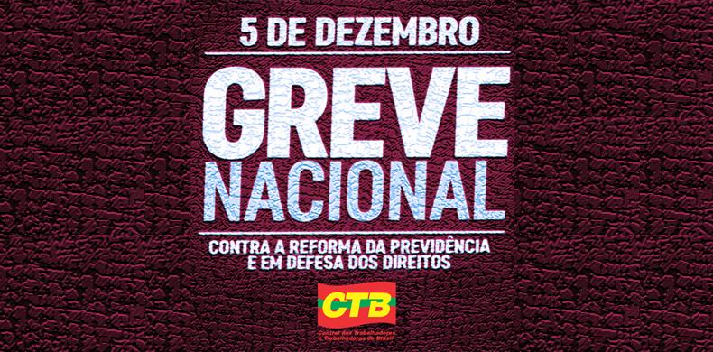 ctb-grevenacional-5dedezembro-reformadaprevidenciabanner